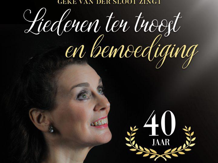 Geke van der Sloot brengt nieuwe CD uit met liederen ter troost en bemoediging. (4 en 5 mei)